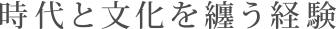 京都,レンタル着物,アンティーク着物,宮川徳三郎商店