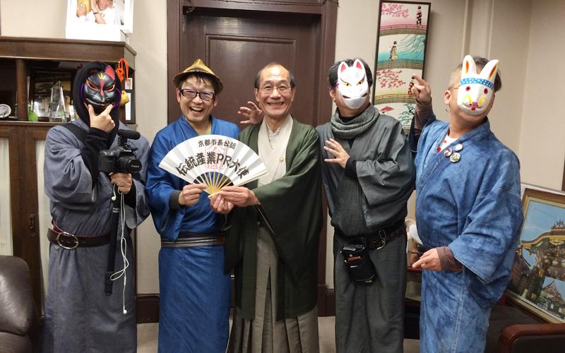 京都市長登場 宮川徳三郎商店