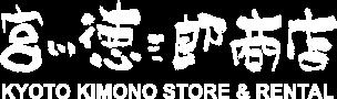 京都 宮川徳三郎商店