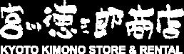 京都着物 宮川徳三郎商店